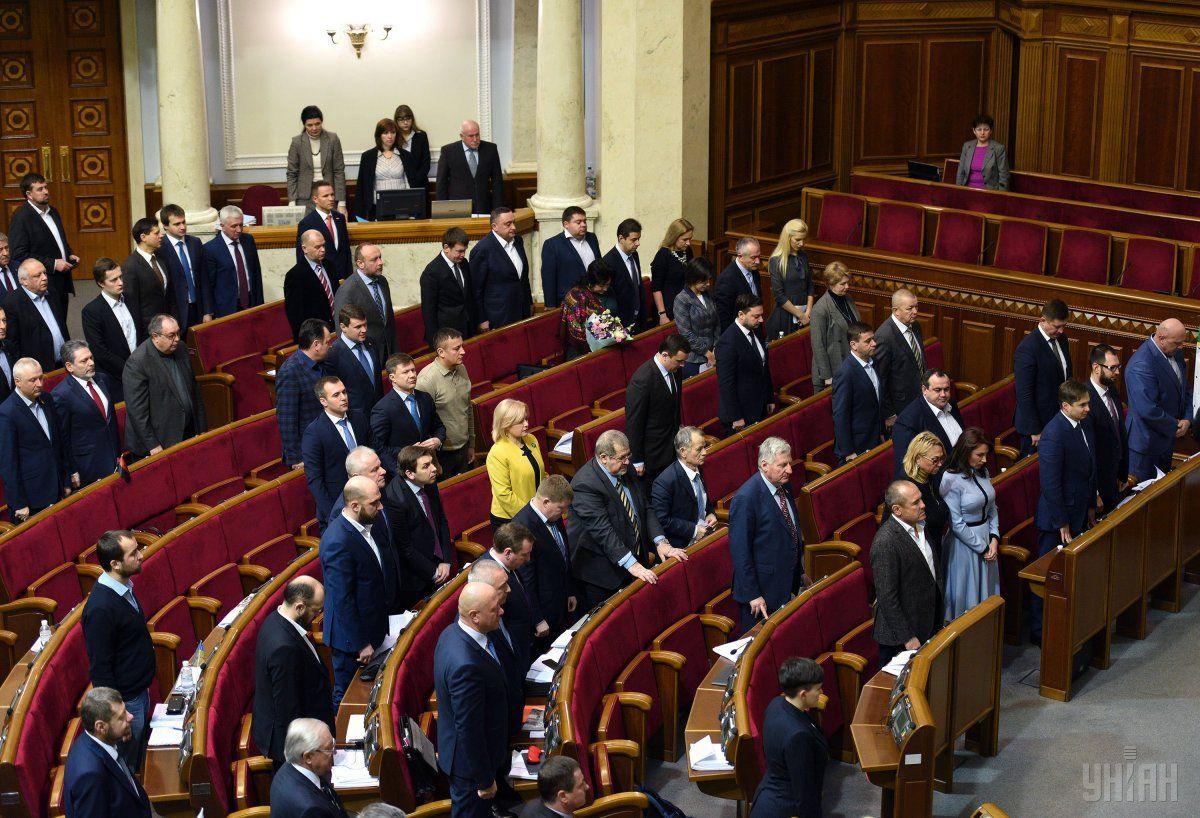 Рада приняла закон огарантиях вкладов физлиц вгосударственных банках