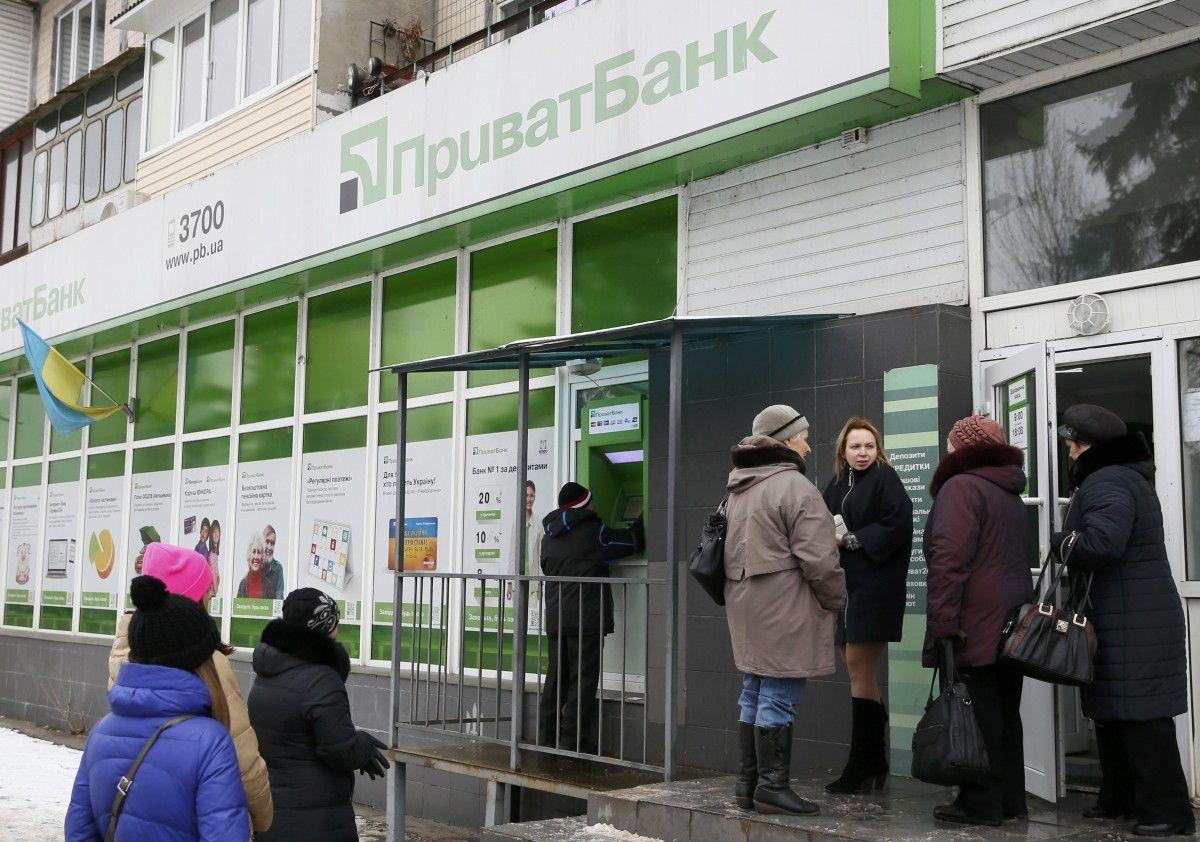 Наблюдательный совет «Приватбанка» уже сформирован— Данилюк