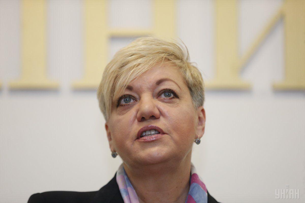 Таролог не исключает отставку Гонтаревой в 2017 году / Фото УНИАН