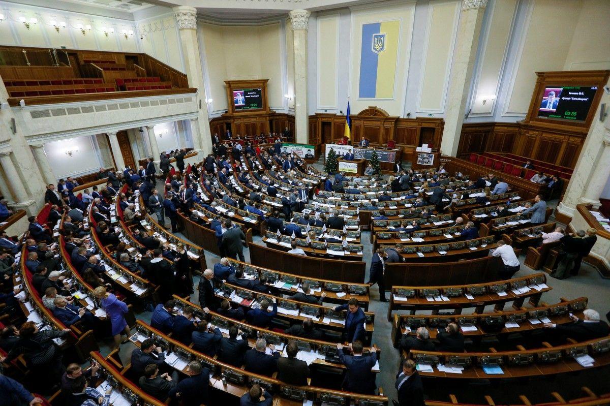 Бюджет-2017: Верховная Рада назначила ренту за использование недрами