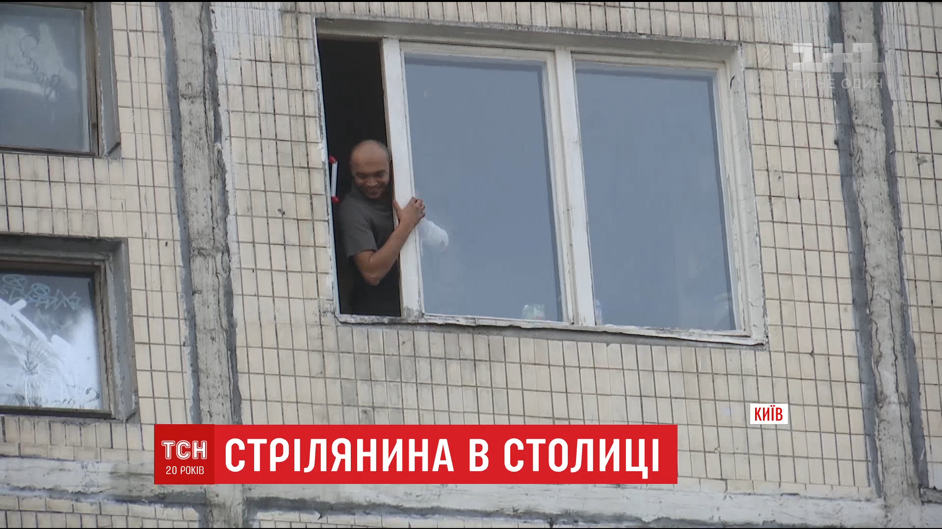У Києві поліція затримала озброєного чоловіка, який погрожував мешканцям будинку /