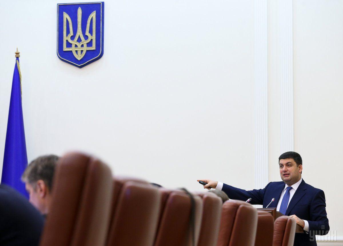 Гройсман объявил, что рост ВВП Украины составил более 1,5% втечении следующего года