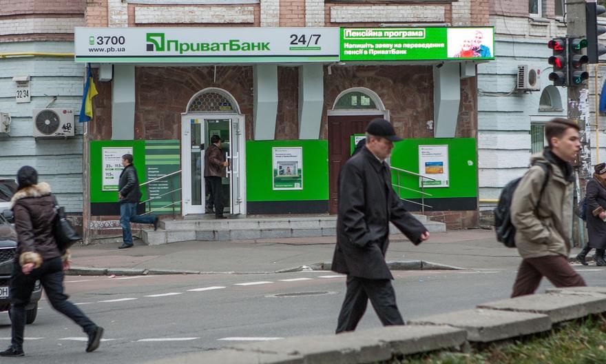 «ПриватБанк» можно будет реализовать через год,— Гонтарева