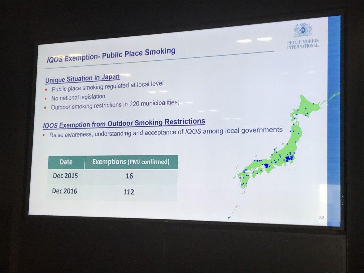 Местные власти снимают ограничения для использования систем нагрева табака, предусмотренные для горючих сигарет, чтобы стимулировать у курильщиков отказ от курения
