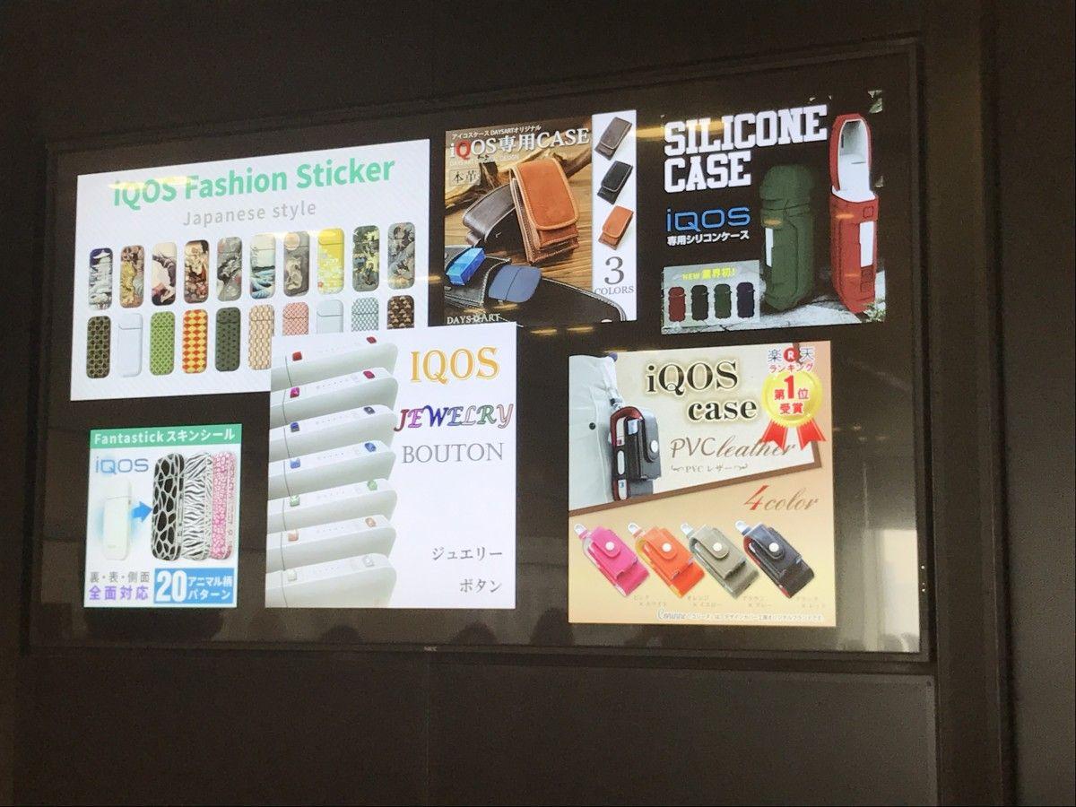 Системы нагрева табака породили в Японии новую индустрию аксессуаров
