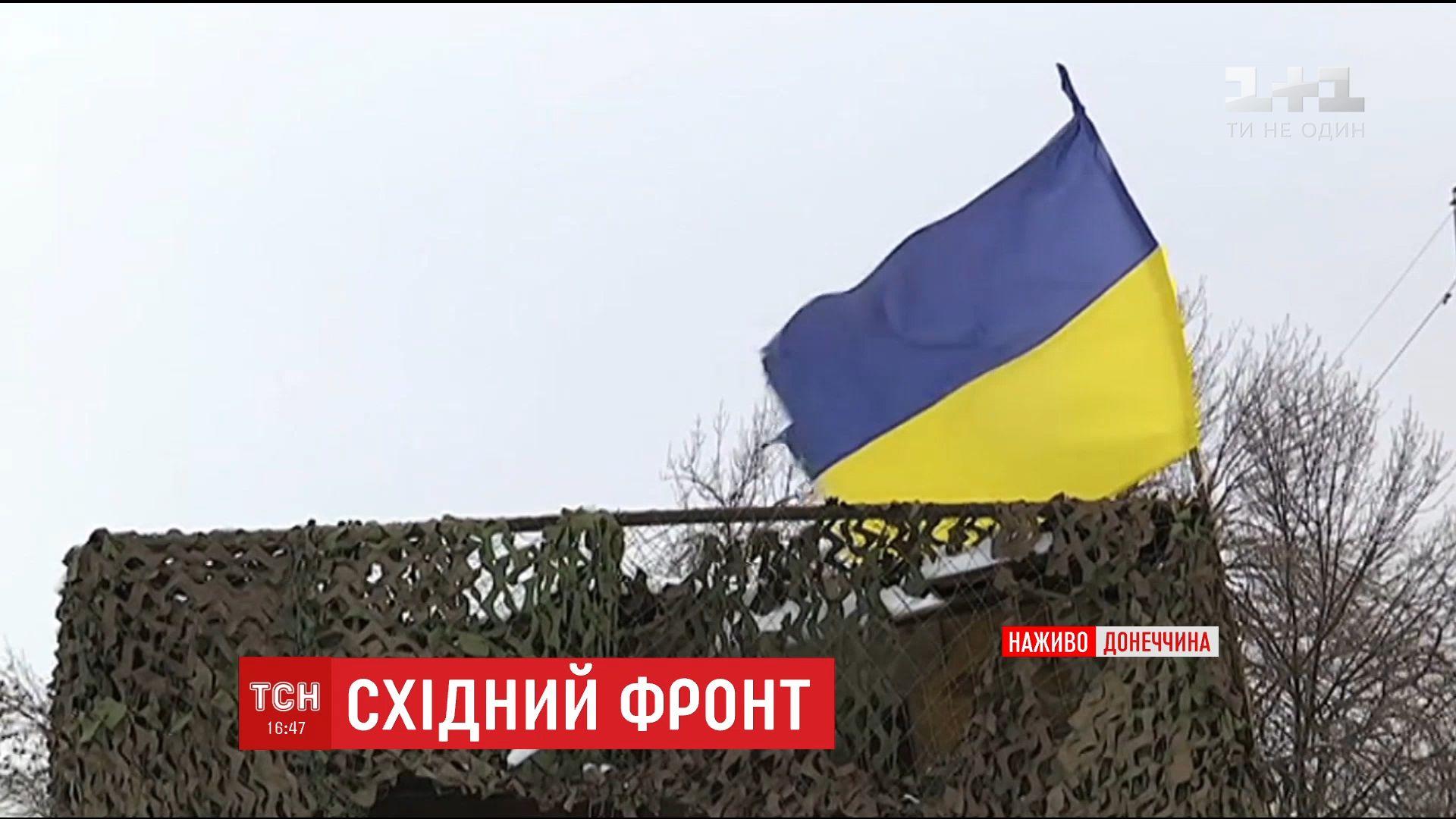 Бойовики кілька разів намагалися захопити українські позиції в районі Светлодарской дуги /