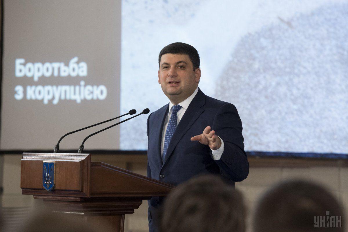 Украинцы пожаловались Гройсману наработодателей, отказывающихся платить 3200 грн минималки
