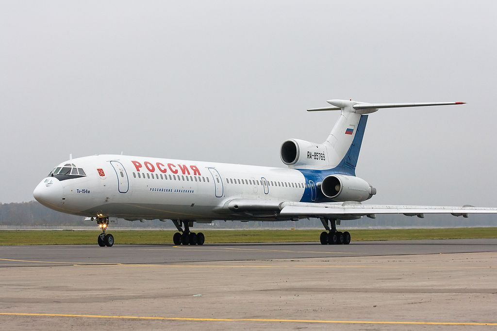 Фото ru.wikipedia.org
