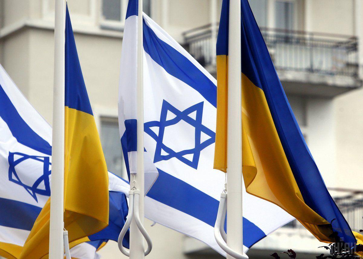 Украина иИзраиль продолжат переговоры поЗСТ невзирая наобострение взаимоотношений