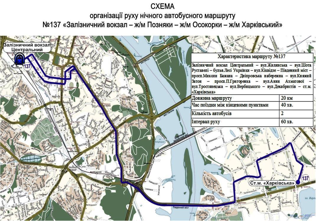 С30декабря вКиеве будут курсировать новые ночные троллейбусы иавтобус