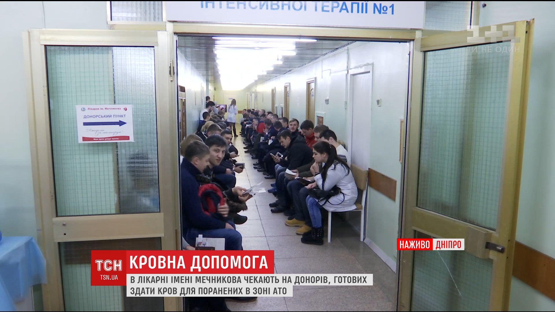 Детская городская поликлиника 91 в москве