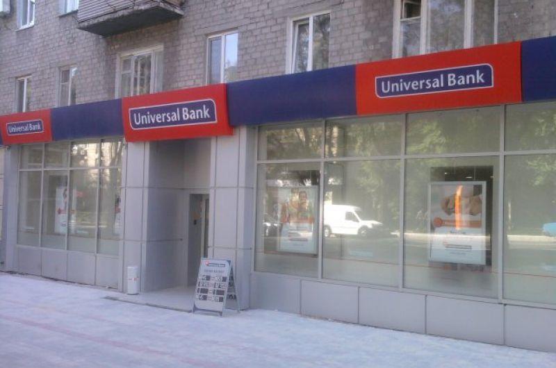 Тигипко приобрел «Универсал Банк»