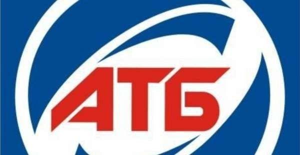 Ситуація з АТБ може бути прецедентом узаконеного рейдерства