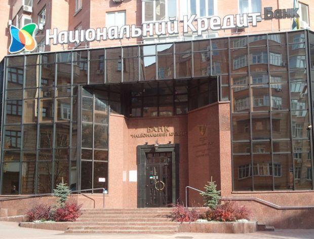 Экс-глава банка «Национальный кредит» нанес вред на3,6 млн грн