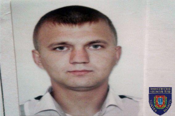 Милиция задержала убийцу изОвидиополя