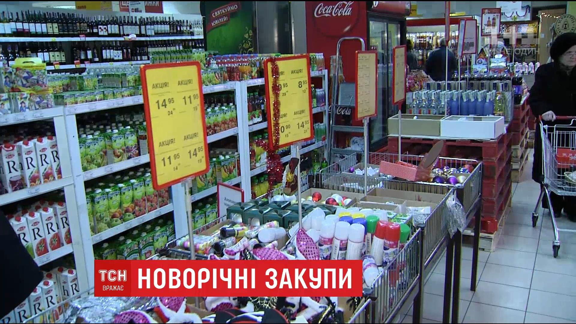 Що українці найчастіше дарують одне одному на Новий рік /