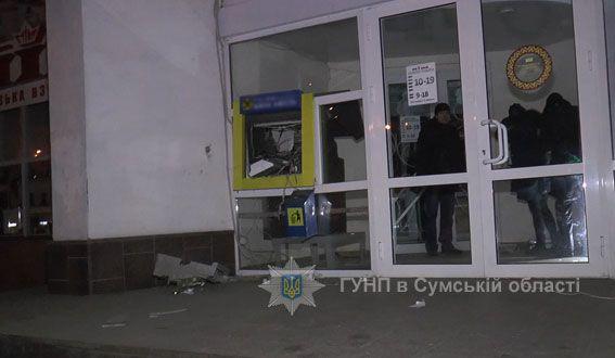 ВСумах злоумышленники взорвали банкомат