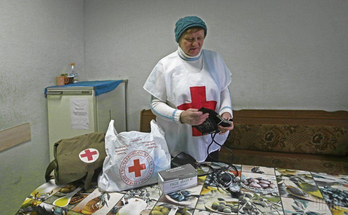 ГСЧС опогоде: Ситуация вгосударстве Украина навсе 100% контролируема