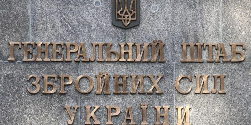 В Генштабе ВСУ еще не приняли решения о призыве на службу офицеров запаса