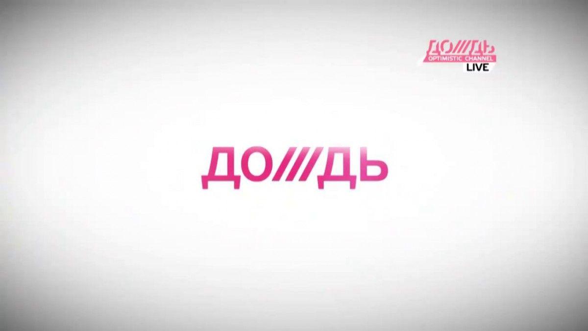 У Нацраді вважають, що риторика каналу змінилася після зміни менеджменту / телеканал