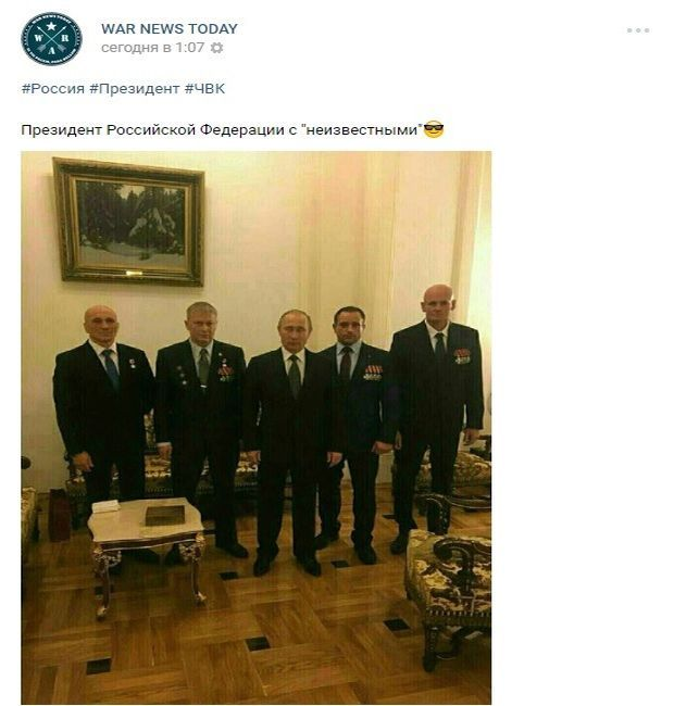 Винтернете появилось фото командира «ЧВК Вагнера» спрезидентом РФ