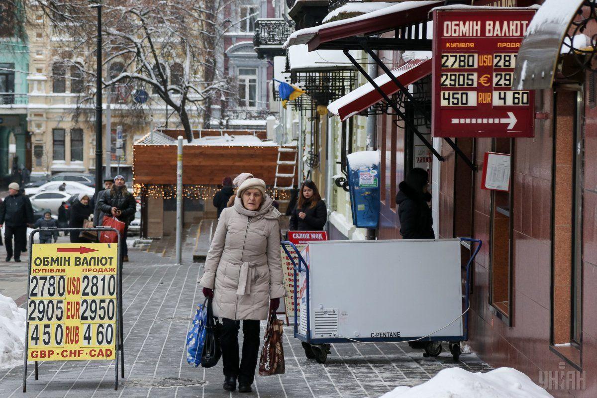Банк РФ установил официальный курс доллара на19января нынешнего 2017-ого года