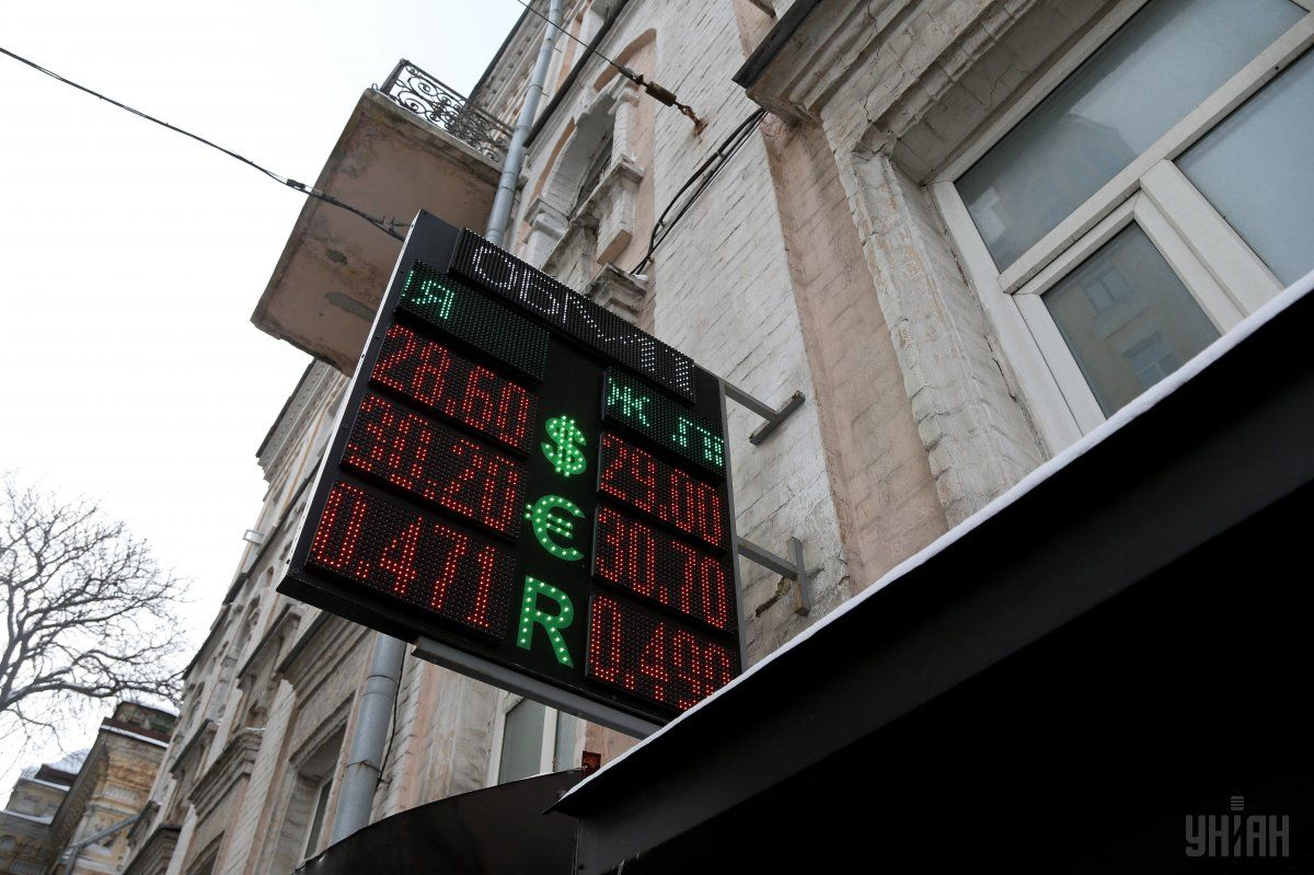 Нацбанк продовжує зміцнювати офіційний курс гривні