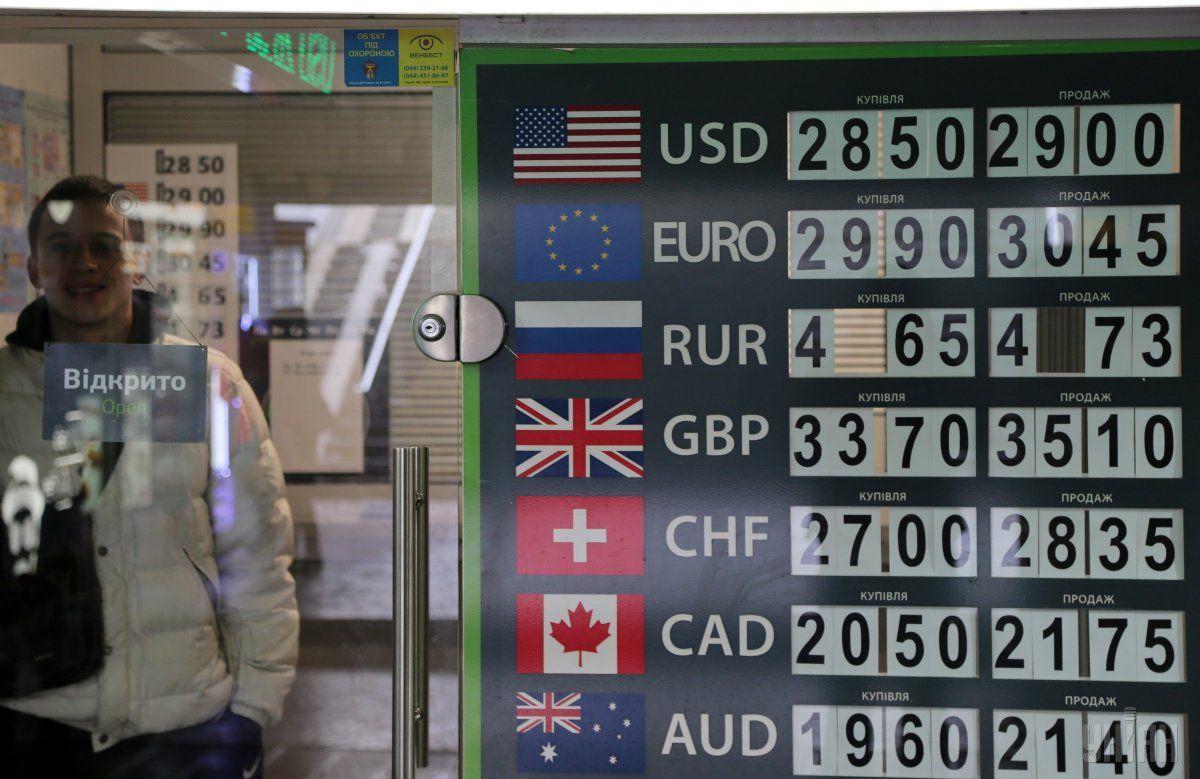 Нацбанк срочно реализует $100 млн, чтобы удержать курс гривны