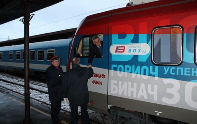 Премьер Сербии принял решение остановить ж/д сообщение сКосово