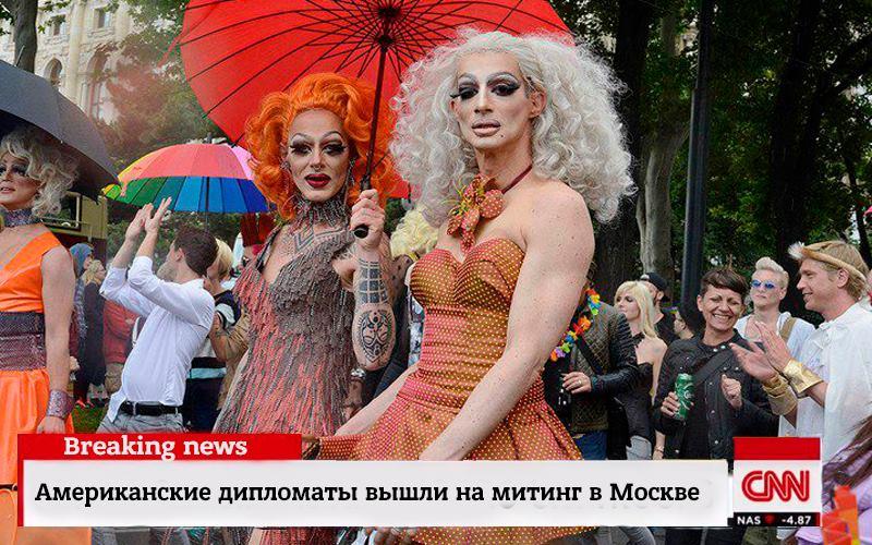 Лавров поведал, как переодетые вженщин дипломаты США митинговали вРФ