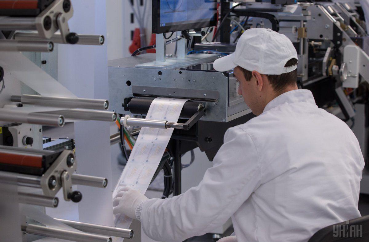 Кабмин сообщил полиграфкомбинат «Украина» Минэкономики