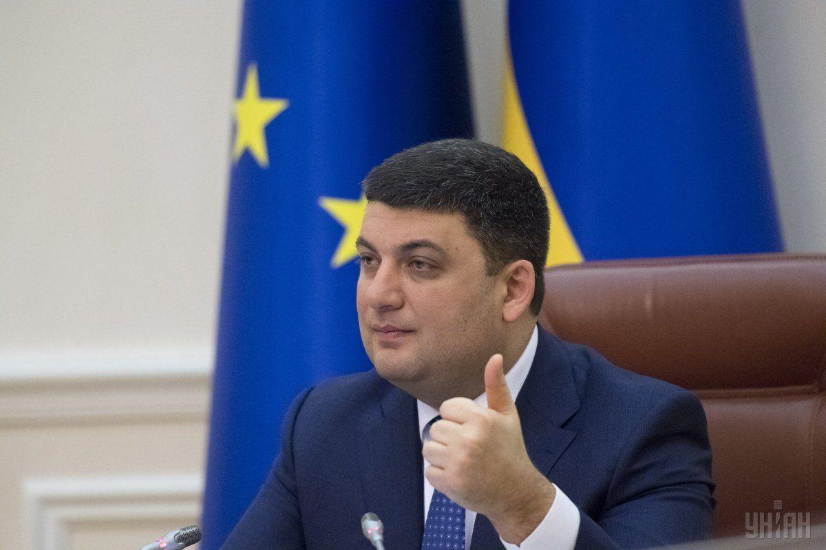 Гройсман разъяснил, вчем особенность его плана для государства Украины