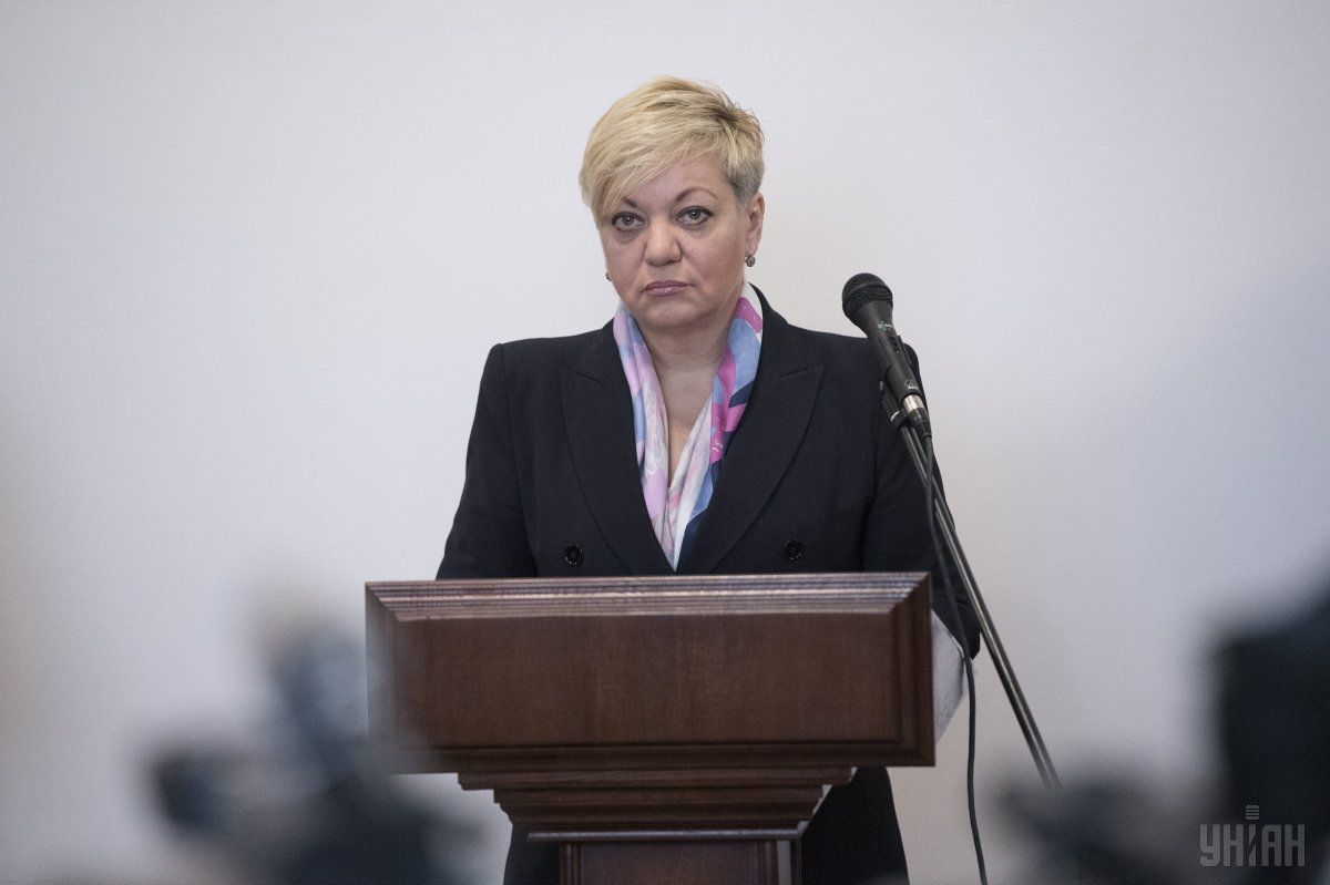 Інвестори чекають реакції влади на конфлікт Нацбанку і Ukrlandfarming - ЗМІ
