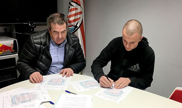 Василий Кравец стал игроком испанского «Луго»
