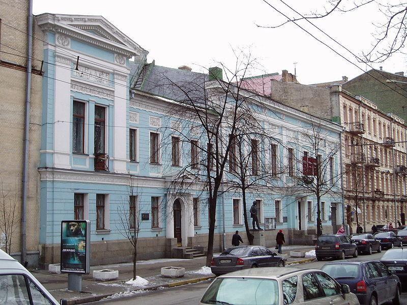 Музей русского искусства могут переименовать в«Киевскую галерею»