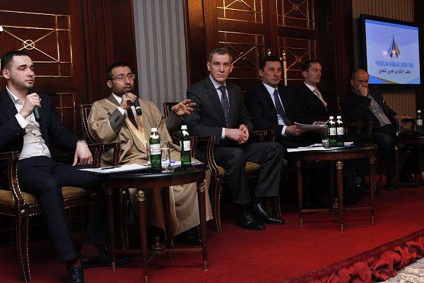 ВУкраинском государстве создадут арабский банк