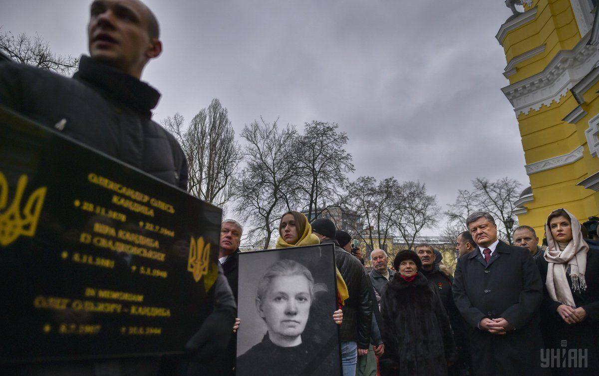 Сегодня останки Александра Олеся перезахоронят наЛукьяновском кладбище