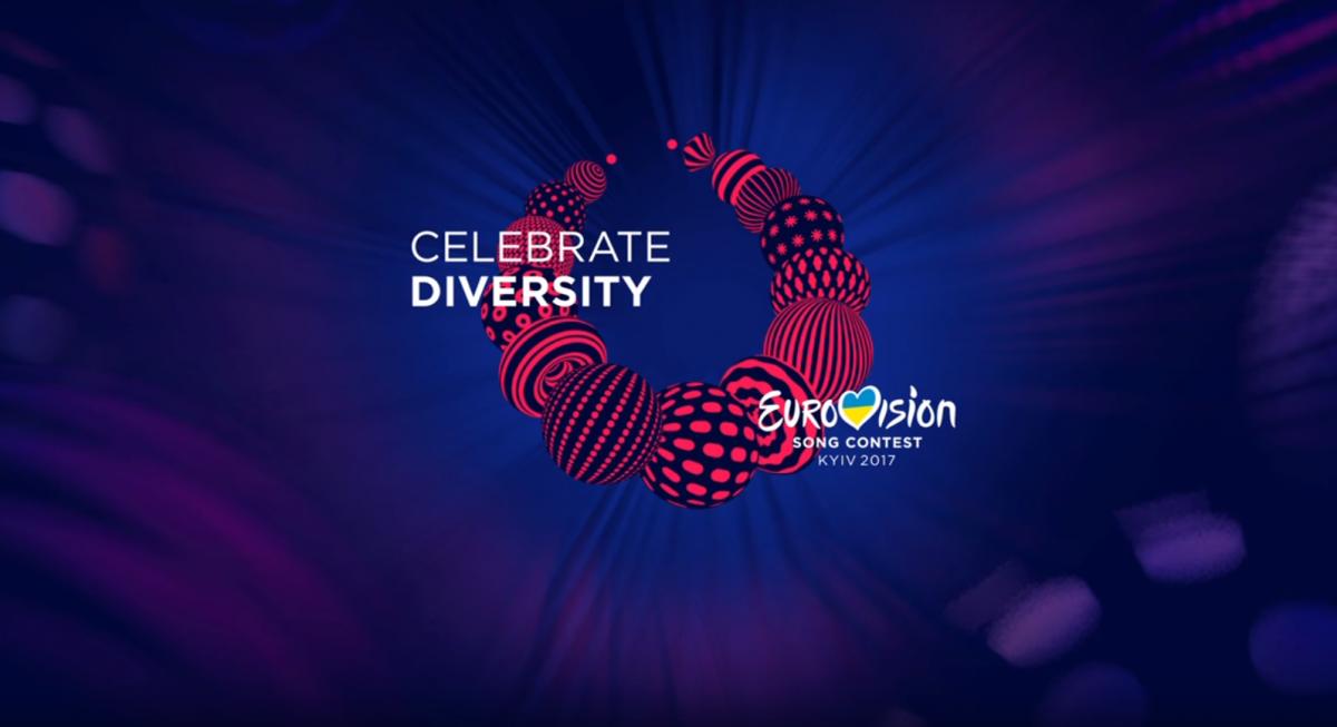КГГА уберет часть наружной рекламы к«Евровидению-2017»