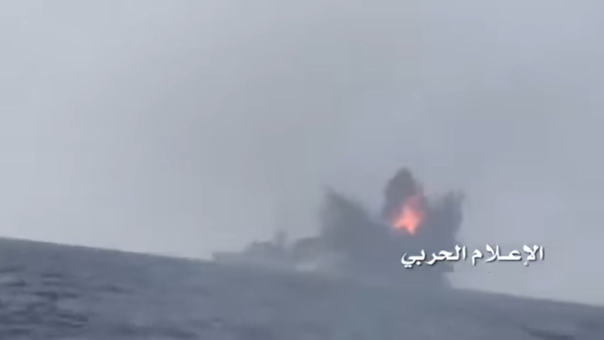 Хоуситы подорвали саудовский фрегат упобережья Йемена