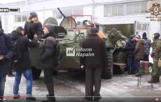 Русский БТР сновым прицелом вДонецке