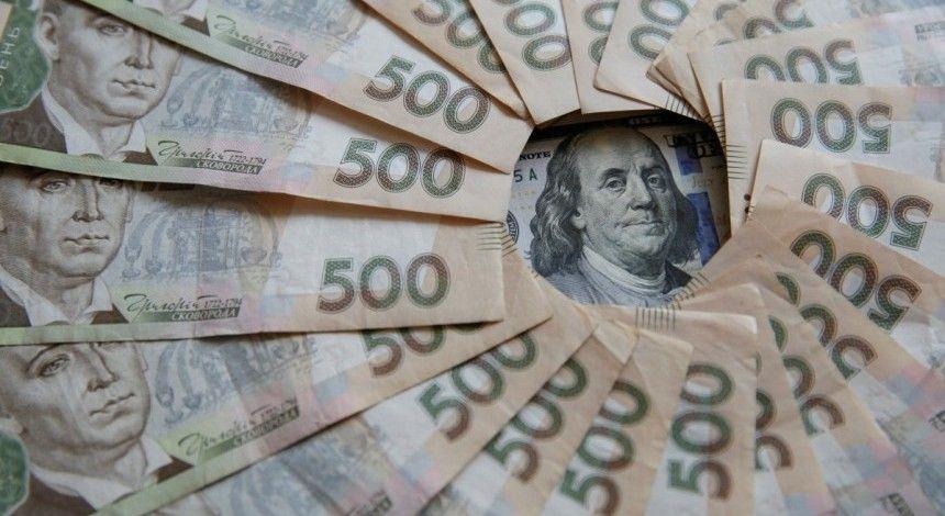 Nacbank opustyv oficijnu hryvnyu do dolara
