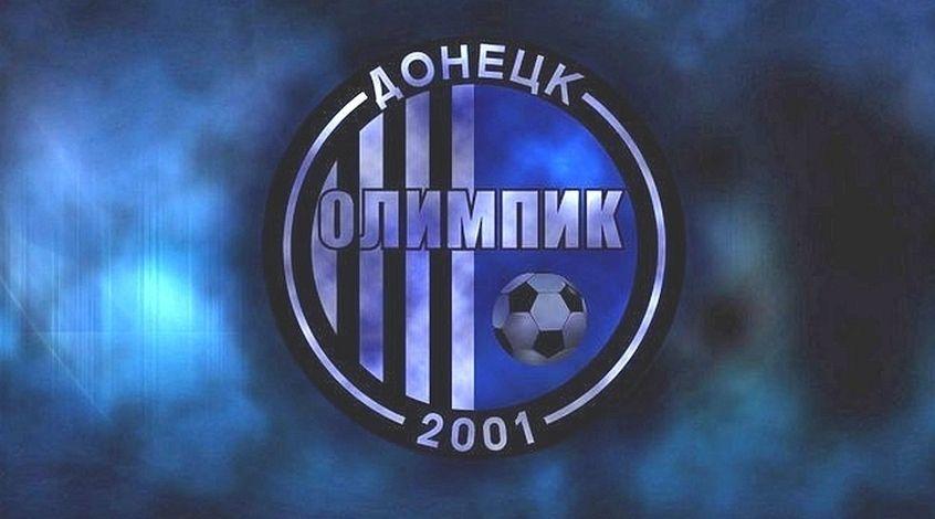 Донецкий «Олимпик» может переехать на«Арену-Львов»