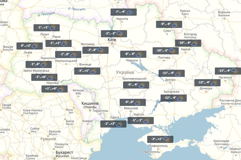 Вчетверг потепление принесет в государство Украину дождь имокрый снег