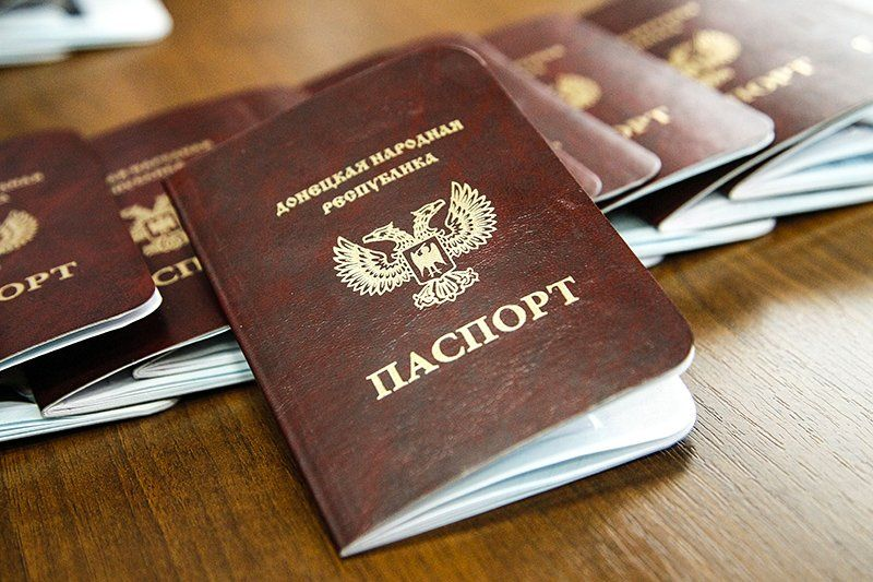 Российская Федерация де-факто признала паспорта ДНР иЛНР 02февраля 2017 16:30