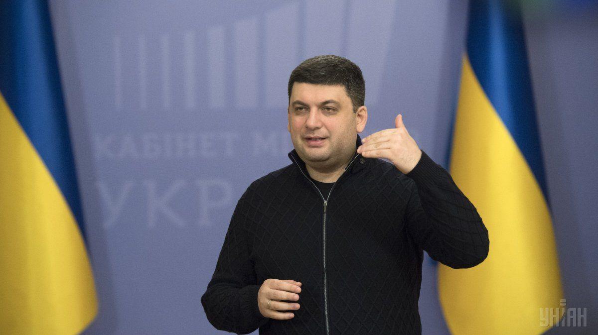 Гройсман призвал партнеров восстановить «план Маршалла» для Украины