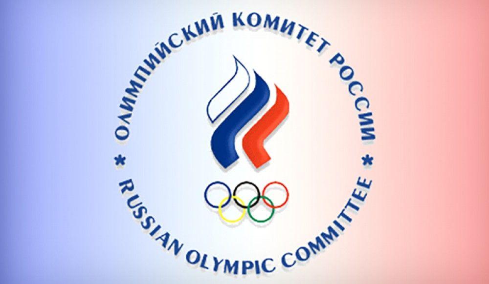 Олимпийский комитет Российской Федерации сменил экипировщика впервый раз за15 лет