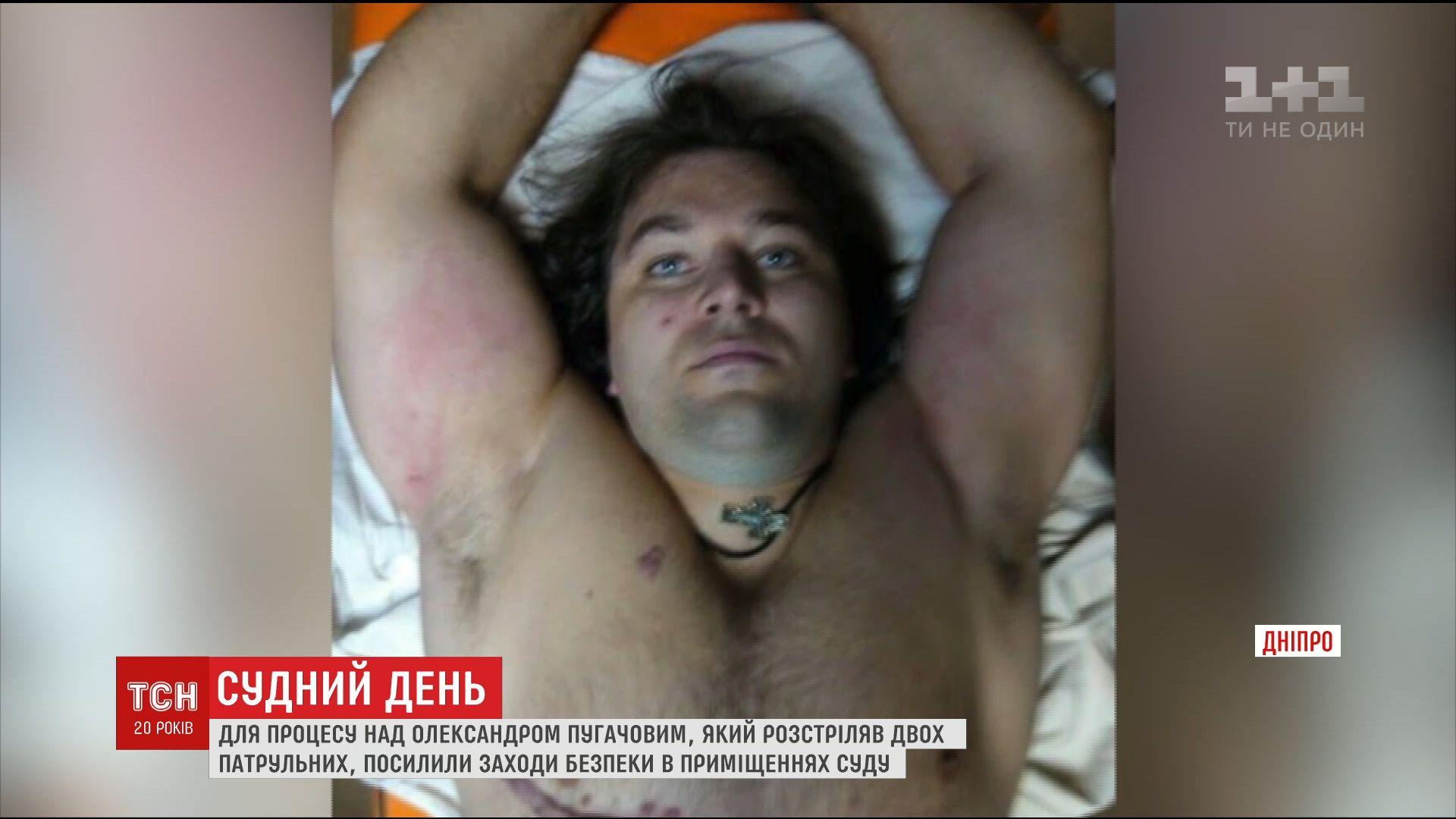ВДнепре начался суд поделу Пугачева, подозреваемого вубийстве 2-х полицейских