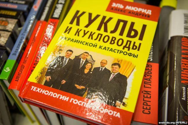 Лилия Ананич: совместно мыпредставляем лучшее из государственного книгоиздания Беларуссии и Российской Федерации