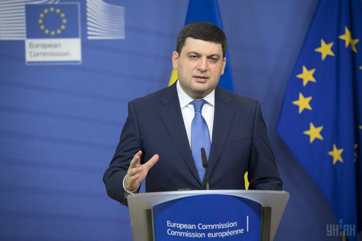 Минэнерго Украины непланирует импорт электрической энергии изРФ