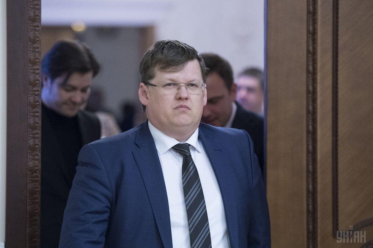 Розенко назвал дату поднятия пенсии вгосударстве Украина